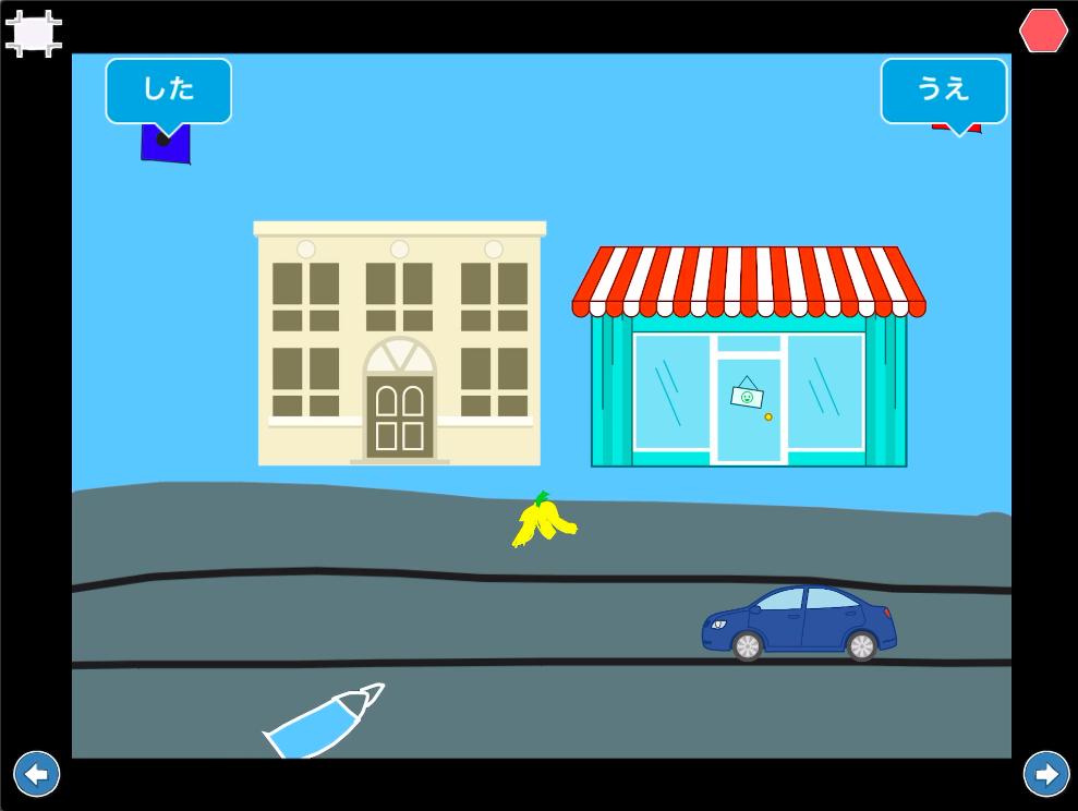 クルマゲーム画像